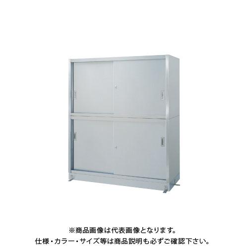【SEAL限定商品】 KYS  【直送品】【受注生産】シンコー ステンレス保管庫(二段式) V-9060:KanamonoYaSan 900×600×1750-研究・実験用品