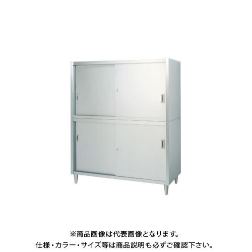 【直送品】【受注生産】シンコー ステンレス保管庫(二段式) 1200×450×1750 VA-12045