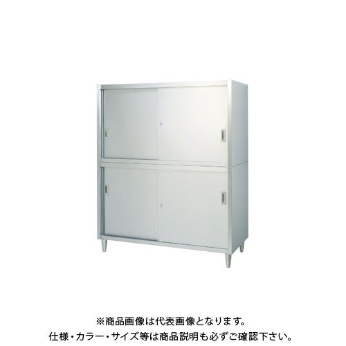 【直送品】【受注生産】シンコー ステンレス保管庫(二段式) 900×600×1750 VA-9060