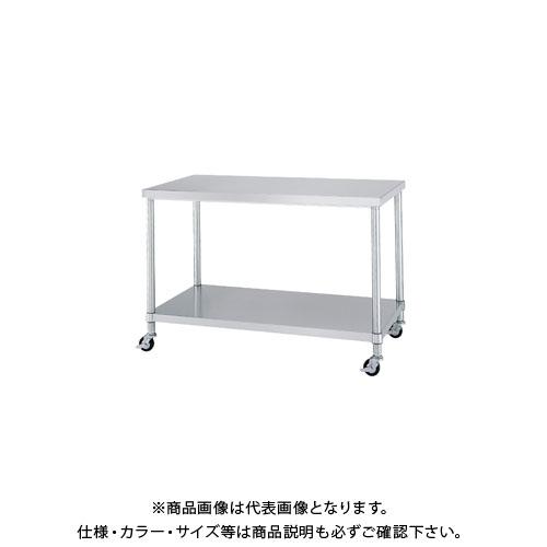 【直送品】シンコー キャスター付ステンレス作業台(ベタ棚仕様) 1800×450×800 WBC-18045-U75