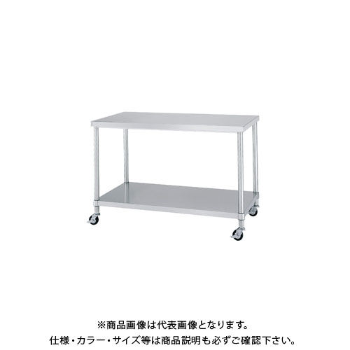 【直送品】【受注生産】シンコー 1200×750×800 WBNC-12075-U75 キャスター付ステンレス作業台(ベタ棚仕様)