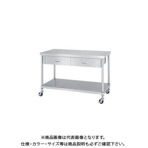 【直送品】シンコー キャスター付ステンレス作業台(引出付/ベタ棚仕様) 750×450×800 WDBC-7545-U75
