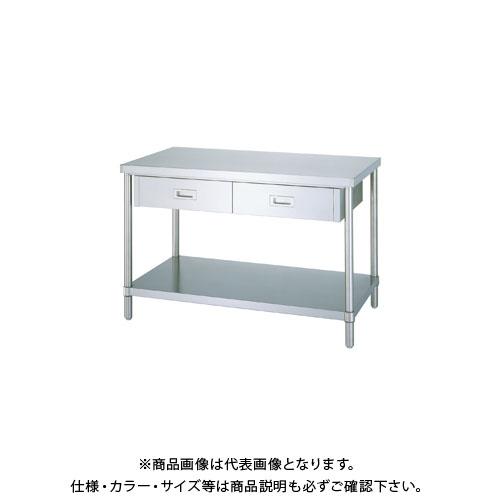 【直送品】【受注生産】シンコー ステンレス作業台(引出付/ベタ棚仕様) 900×750×800 WDBN-9075