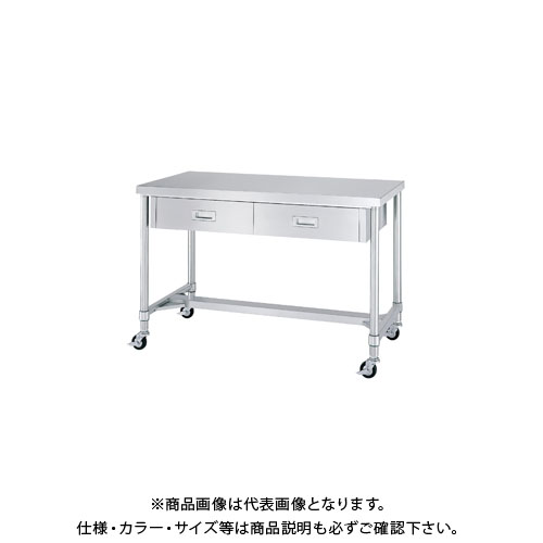 【直送品】シンコー キャスター付ステンレス作業台(引出付/H枠仕様) 600×600×800 WDHC-6060-U75