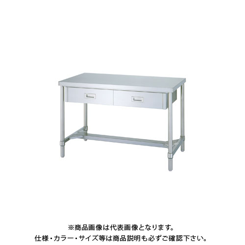 【直送品】【受注生産】シンコー ステンレス作業台(引出付/H枠仕様) 1500×750×800 WDHN-15075
