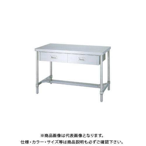 【受注生産品】  ステンレス作業台(引出付/H枠仕様) WDHN-7560:KanamonoYaSan 【直送品】【受注生産】シンコー KYS 750×600×800-DIY・工具