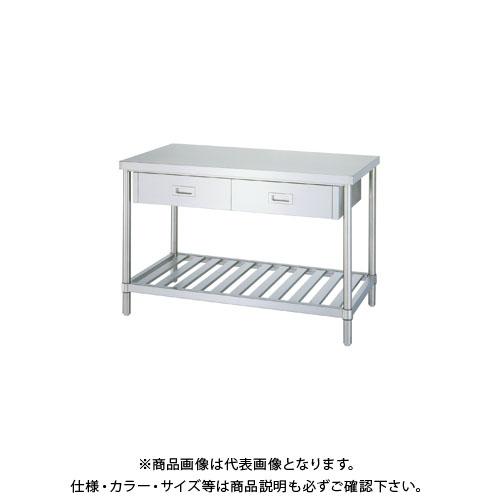 【直送品】シンコー ステンレス作業台(引出付/スノコ棚仕様) 1500×450×800 WDS-15045