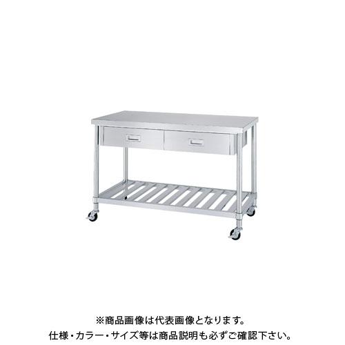900×450×800 キャスター付ステンレス作業台(引出付/スノコ棚仕様) WDSC-9045-U75 【直送品】シンコー
