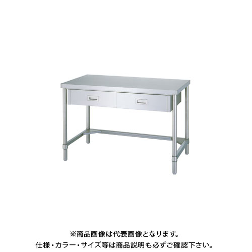 【直送品】【受注生産】シンコー ステンレス作業台(引出付/三方枠仕様) 1200×750×800 WDTN-12075