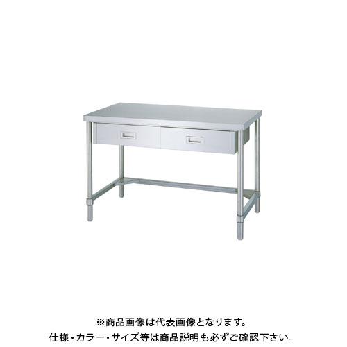 【直送品】【受注生産】シンコー ステンレス作業台(引出付/三方枠仕様) 750×450×800 WDTN-7545
