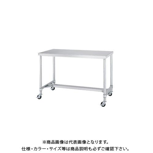 【直送品】シンコー キャスター付ステンレス作業台(H枠仕様) 750×600×800 WHC-7560-U75