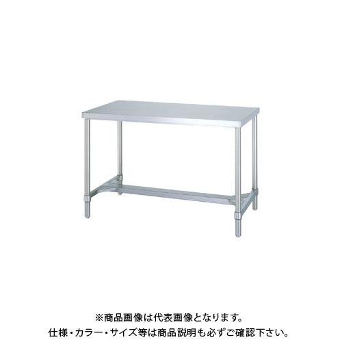 【直送品】シンコー ステンレス作業台(H枠仕様) 750×450×800 WHN-7545