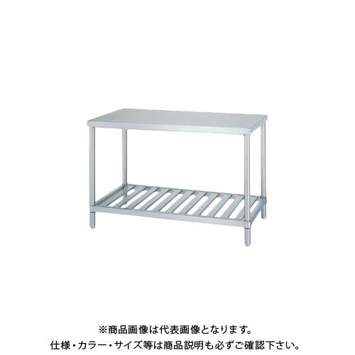 【直送品】シンコー ステンレス作業台(スノコ棚仕様) 1500×450×800 WS-15045