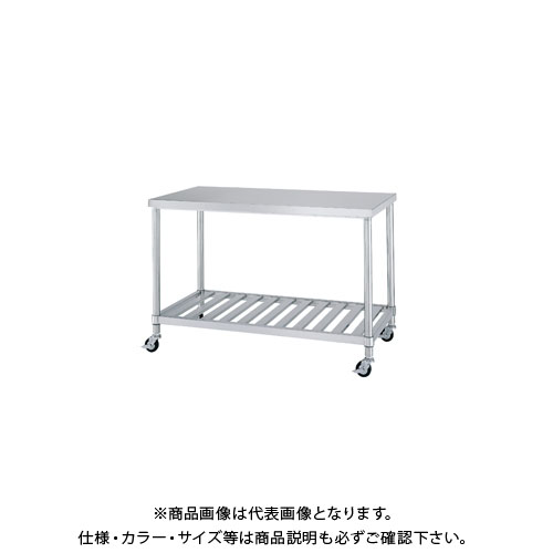 【直送品】シンコー キャスター付ステンレス作業台(スノコ棚仕様) 1500×450×800 WSC-15045-U75