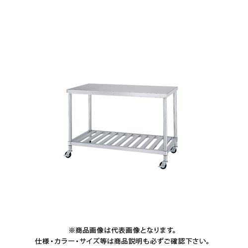 【直送品】シンコー キャスター付ステンレス作業台(スノコ棚仕様) 1800×450×800 WSC-18045-U75