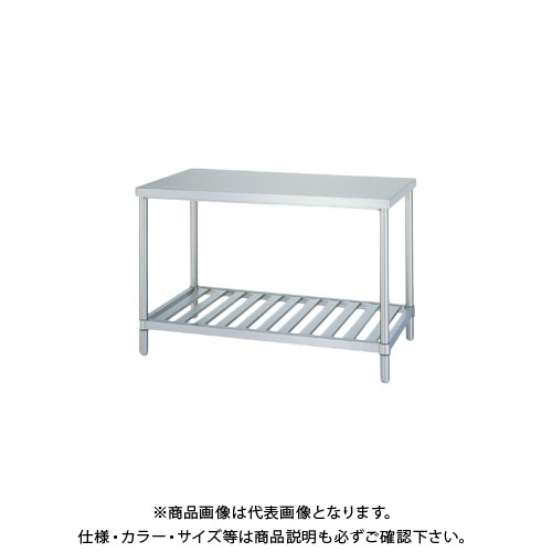 【直送品】シンコー ステンレス作業台(スノコ棚仕様) 1500×450×800 WSN-15045