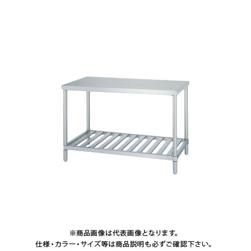 【直送品】シンコー ステンレス作業台(スノコ棚仕様) 750×450×800 WSN-7545
