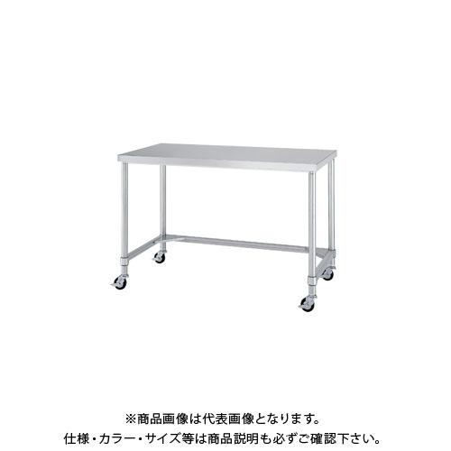 【直送品】シンコー キャスター付ステンレス作業台(三方枠仕様) 600×600×800 WTC-6060-U75