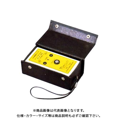 【個別送料1000円】【直送品】長谷川電機工業 検電器チェッカー 電池内蔵方式 ハンディタイプ HLA-2G