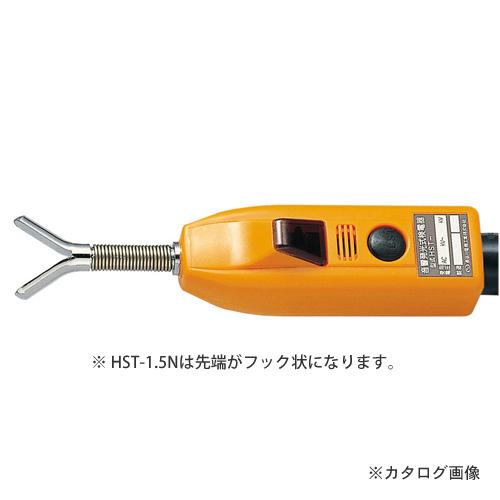 【個別送料1000円】【直送品】長谷川電機工業 高圧~特高検電器 音響発光式伸縮式 HST-30