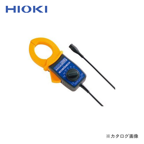 日置電機 HIOKI クランプオンプローブ (AC500A) 9018-50