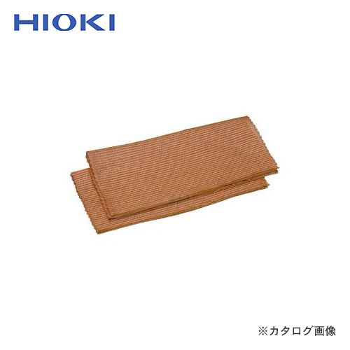 日置電機 HIOKI オプション 接地網 9050 (2枚1組)