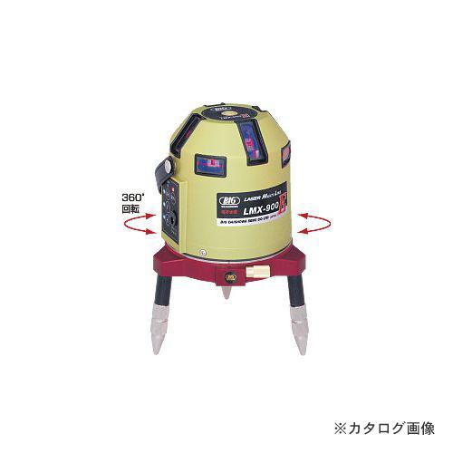 品質満点! LMX-600ER 大昭和精機大昭和精機 レーザーマルチライン LMX-600ER, メイク ジャパン:bb1dced3 --- adaclinik.com