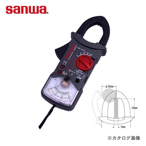 三和電気計器 SANWA クランプメータ アナログ AC+AMT機能 CAM600S