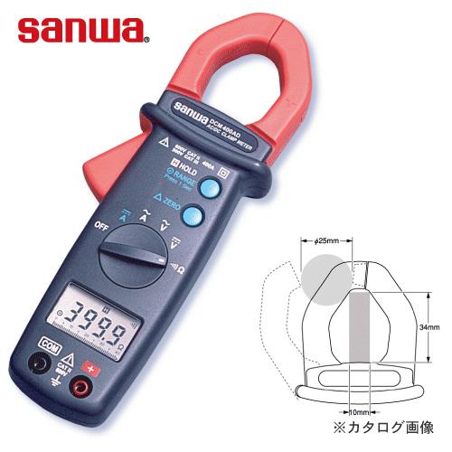 三和電気計器 SANWA クランプメータ デジタルAC+DC+DMM 機能 DCM400AD