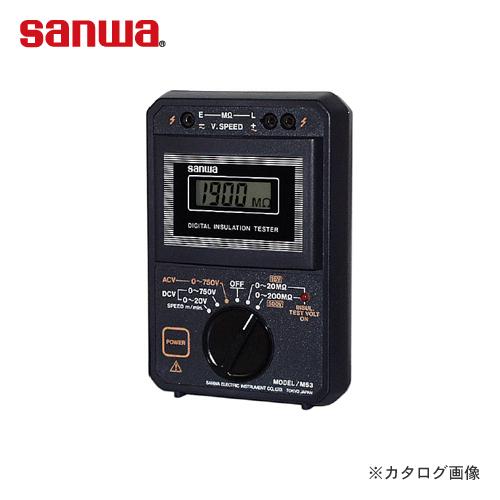 三和电气计器SANWA绝缘电阻计数码型外加电压2范围式DG525