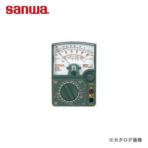 三和电气计器SANWA模拟多万能表耐衝撃测量仪器搭载SP-20/C