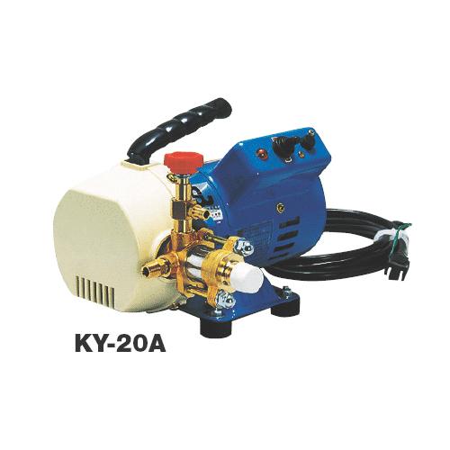 キョーワ オンラインショッピング ポータブル型テストポンプ 配送員設置送料無料 KY-20A