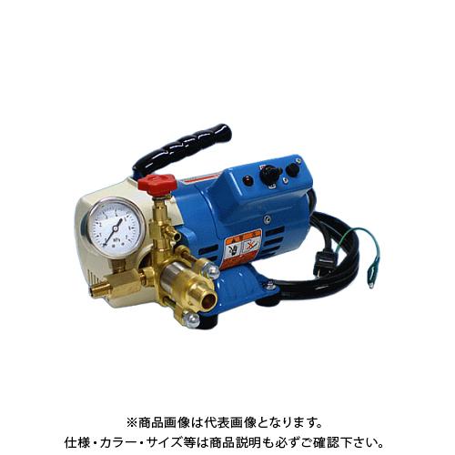 【お買い得】キョーワ ポータブル洗浄機 圧力計付 KYC-20A