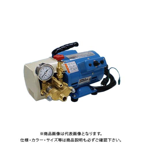 【お買い得】キョーワ ポータブル洗浄機 KYC-40A