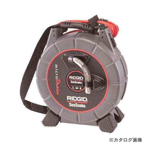 リジッド RIDGID マイクロドレイン リール 10M F/マイクロエクスプローラ 33103