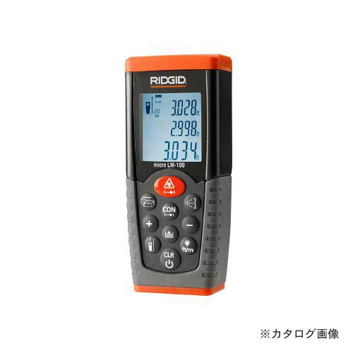 リジッド RIDGID MICRO LM-100 レーザー距離計 36158