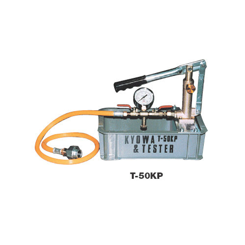 【お買い得】キョーワ 手動 水圧テストポンプ ポリタンク T-50KP