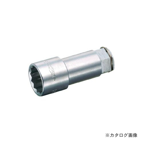 Super tool HS Socket 17 mm HSN 17