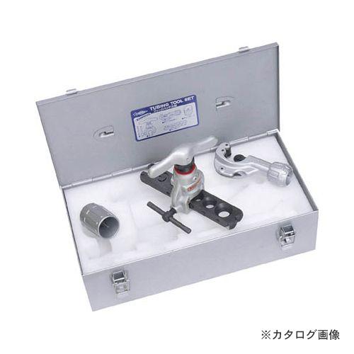 スーパーツール フレアリングツールセット偏心式 TS456WH