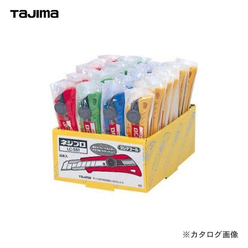 タジマツール Tajima カッターナイフ ネジプロ 4色ミニコン 551-H40