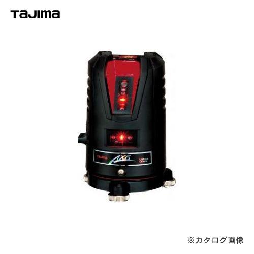 タジマツール Tajima レーザー墨出し器 AXISテラ 縦・横/10m AXT-TY