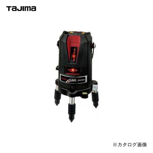 タジマツール Tajima レーザー墨出し器 AXISテラ 縦・横・鉛直/10m AXT-TYE