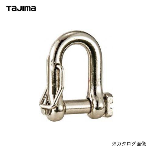 供tajimatsuru Tajima AZ-SZZS使用的更换部件卸扣销钩S AZ-SS