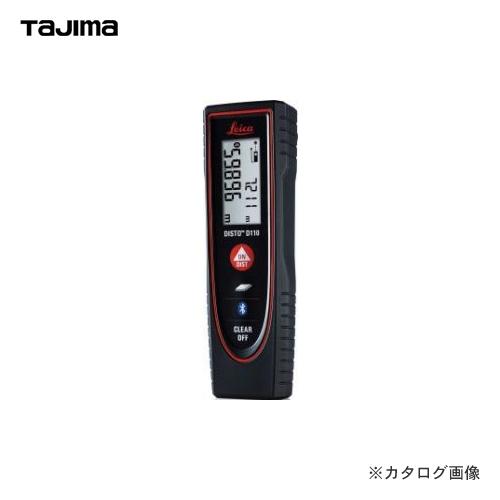 タジマツール Tajima レーザー距離計 ライカディスト Leica DISTO-D110