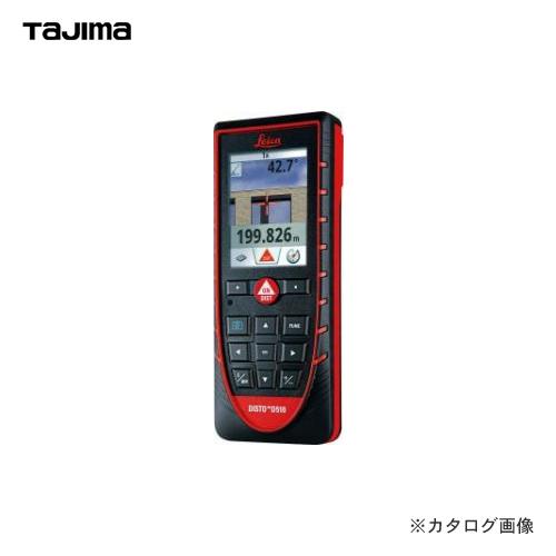 タジマツール Tajima レーザー距離計 ライカディスト Leica D510 DISTO-D510