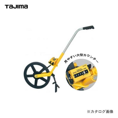 タジマツール Tajima エンジニヤロードメジャー1000 EN-R1000