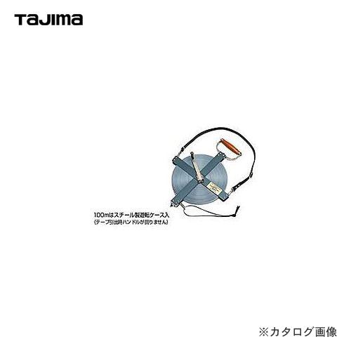 タジマツール Tajima エンジニヤ スーパーワイド 100m ESW-100