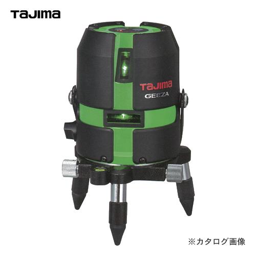 タジマツール Tajima グリーンレーザー GEEZA-KYR GZA-KYR