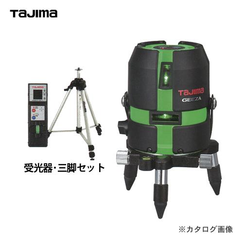 タジマツール Tajima グリーンレーザー GEEZA-KYR 受光器・三脚セット GZA-KYRSET