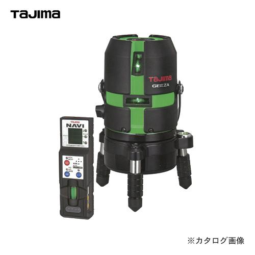 タジマツール Tajima グリーンレーザー NAVIGEEZA-KYR GZAN-KYR